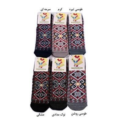 جوراب طرح سنتی ترکمن