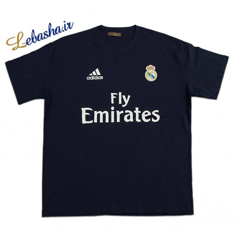 تیشرت رئال مادرید سایز بزرگ فروشگاه لباسها 1205