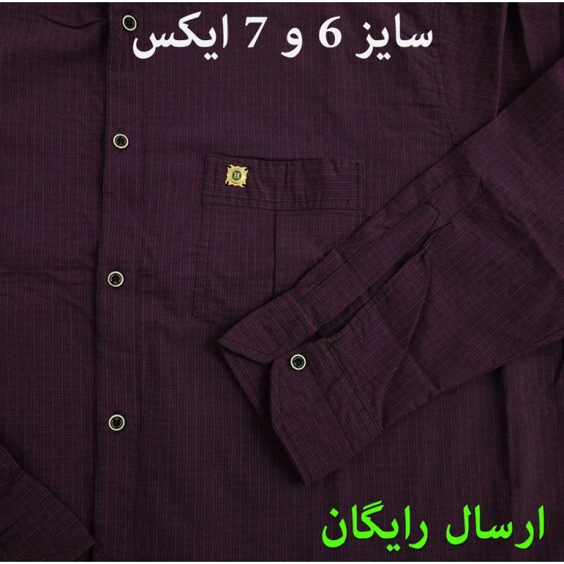 پیراهن سایز خیلی خیلی بزرگ چهار خانه ریز با پارچه شست رفته 1846