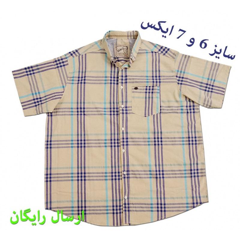پیراهن سایز خیلی بزرگ چهار خانه ریز با پارچه شست رفته 1849 کرم روشن