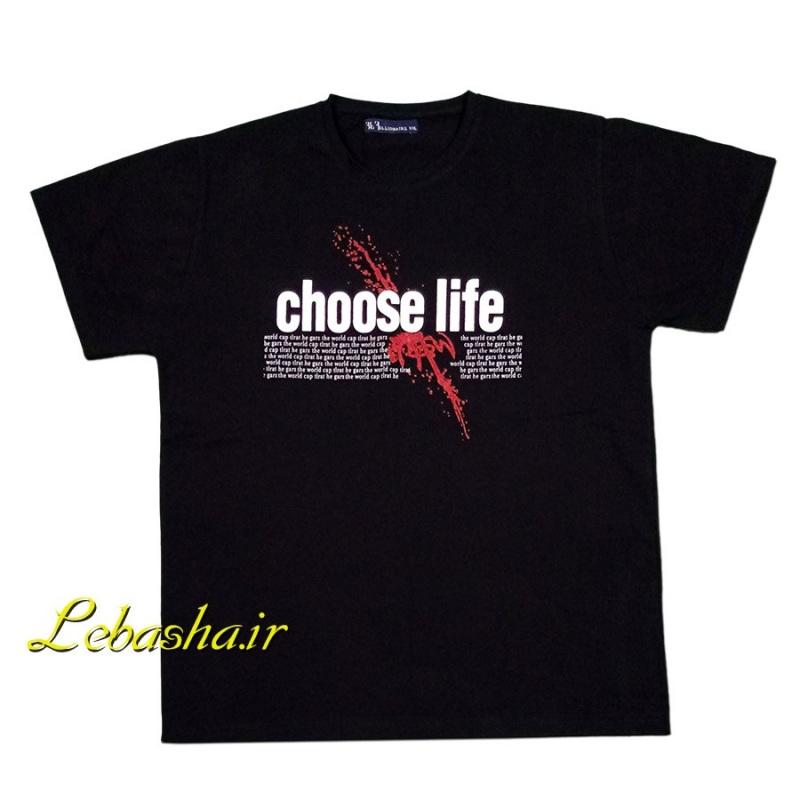 تیشرت سایز بزرگ نخی پنبه ای مدل choose life