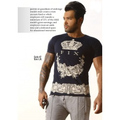 تی شرت نخی کد F47